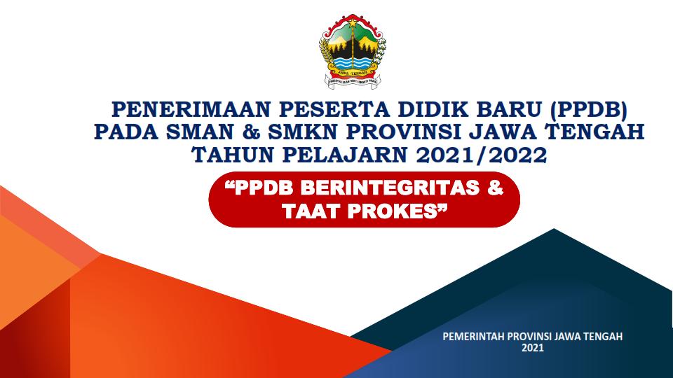 PANDUAN DAFTAR ULANG PENERIMAAN PESERTA DIDIK BARU (PPDB) SMK NEGERI 1 PATI TAHUN PELAJARAN 2021/2022